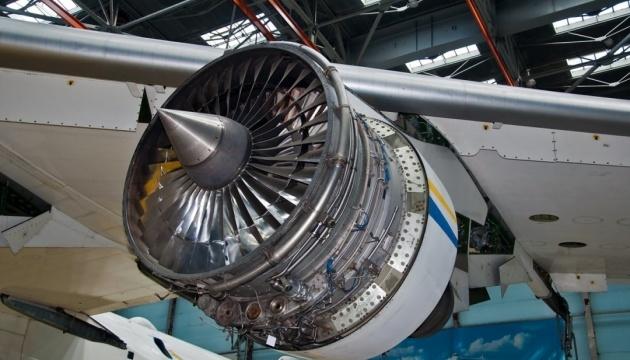 Motor Sich y Antonov firman un acuerdo por UAH 920 millones