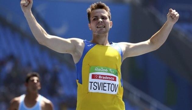 Легкоатлет Цвєтов приніс Україні 50-у нагороду на Паралімпіаді-2020