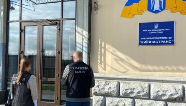 ДФС вручила підозру службовим особам КП «Київпастранс» за розтрату 13 мільйонів