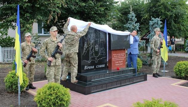 На Вінниччині відкрили Стіну Пам'яті полеглим героям російсько-української війни