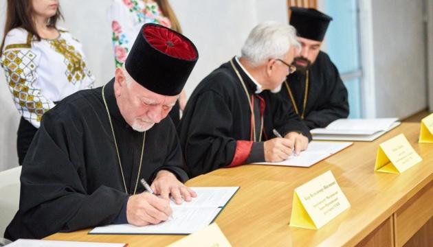 У Франківську священники викладатимуть християнську етику у школах
