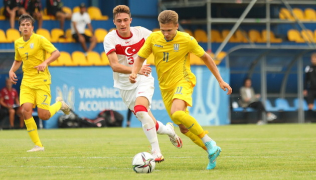 BANNIKOV CUP: Україна програла фінал Туреччині