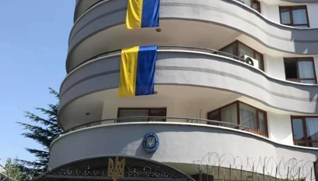 Консульський відділ посольства в Туреччині не працюватиме до 12 вересня
