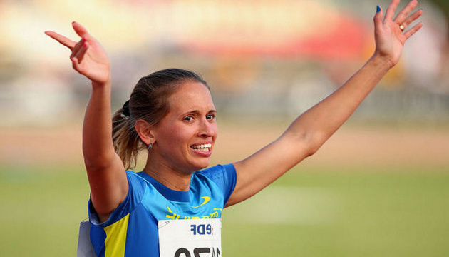 Boturchuk brings Ukraine 55th medal at 2020 Paralympics