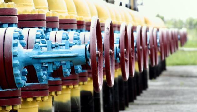 Polskie PGNiG podpisało umowę na prace poszukiwawcze gazu na Ukrainie