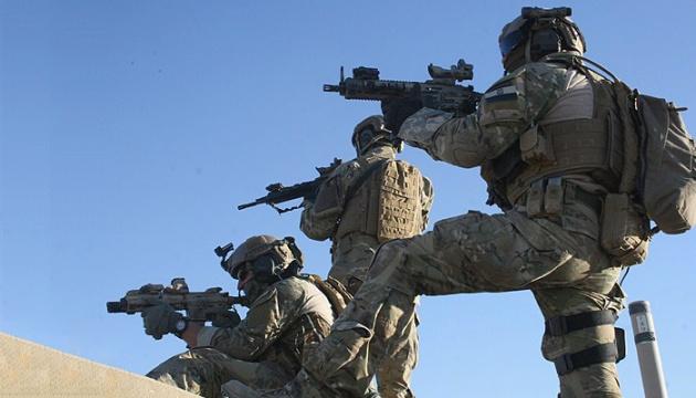 Паралелі щодо дій спецназу в Афганістані