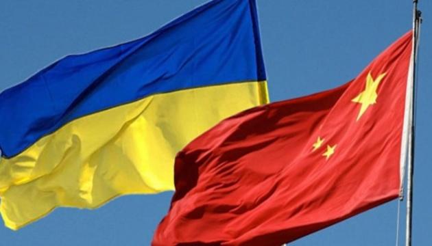Arranca la versión china de Ukraine.ua