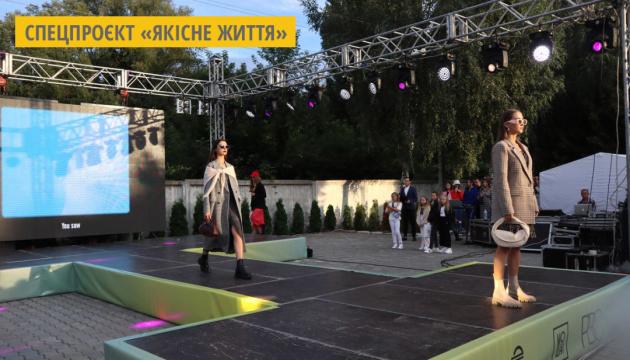 У Хмельницькому відбувся показ колекцій одягу від місцевих брендів