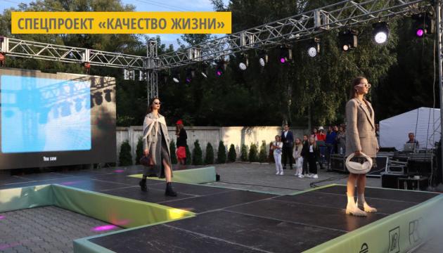 В Хмельницком прошел показ коллекций одежды от местных брендов