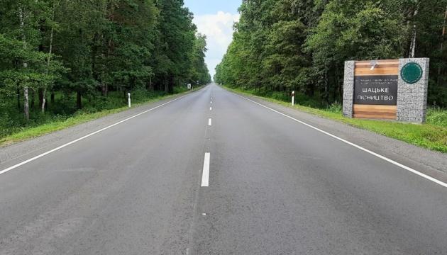 На Волині відремонтували дороги до Шацьких озер