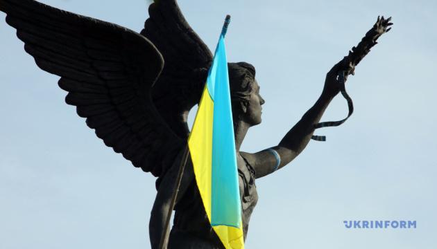 30 faktów o Ukrainie