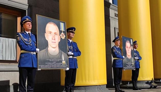 Возле Рады почтили память нацгвардейцев, погибших от взрыва гранаты