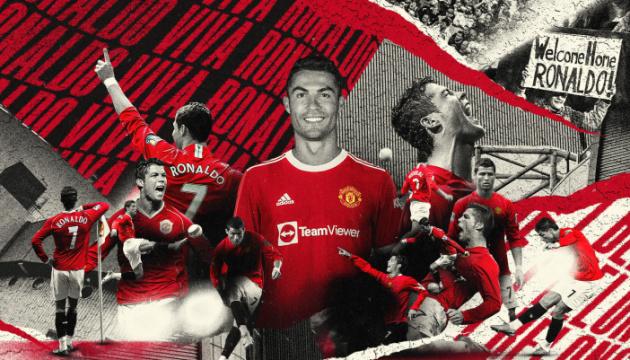Роналду подписал контракт с «Манчестер Юнайтед»