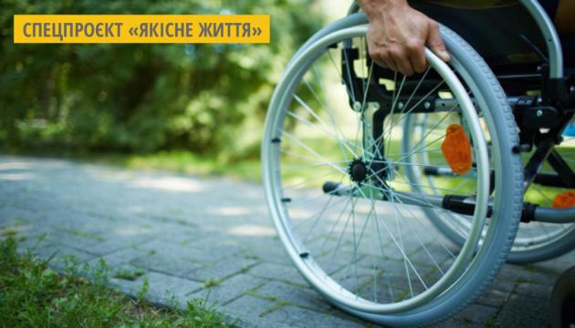 На Львівщині люди з інвалідністю навчалися підприємництву у сфері туризму
