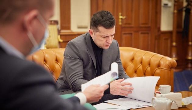 Зеленский ввел в действие решение СНБО об увеличении оборонного бюджета-2022