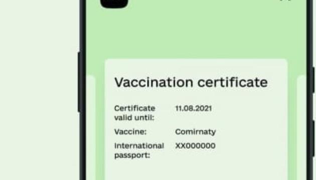 Letonia ha reconocido los certificados COVID digitales ucranianos