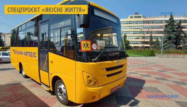 Громадам Запорізької області передали шкільні автобуси, виготовлені на ЗАЗ