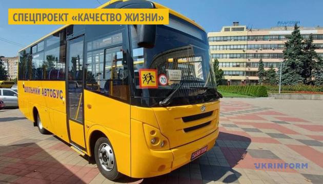 Громадам Запорожской области передали школьные автобусы, изготовленные на ЗАЗ