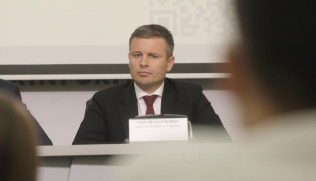 Проект бюджета-2022 готовят на действующей налоговой базе - Марченко
