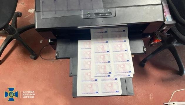 В Украине обезвредили группу, продававшую ID-карты через «Darknet»