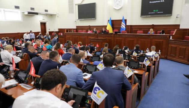 У Києві ввели мораторій на реконструкцію і капремонт історичних будівель