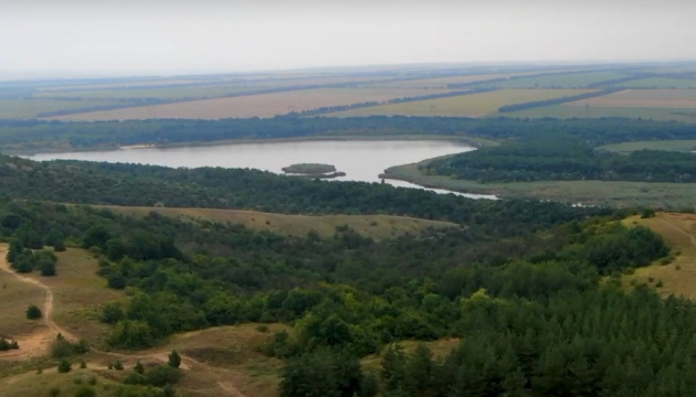 В Донецкой области появился ландшафтный заказник «Горная долина»