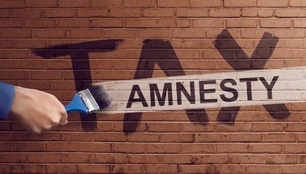 Старт податкової амністії: як і для кого