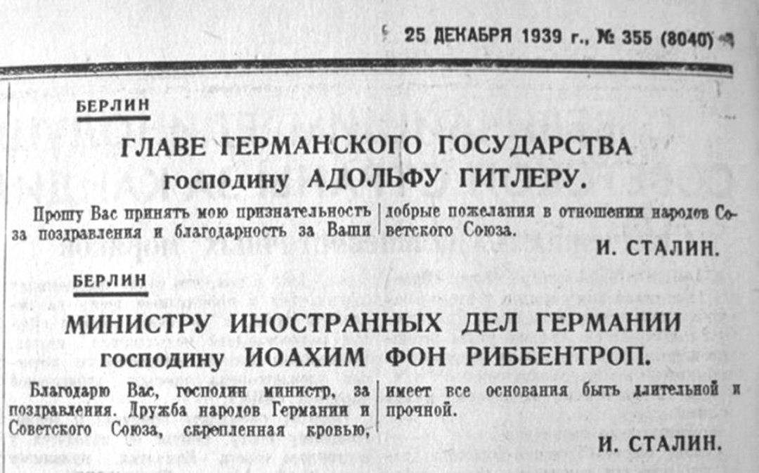 Stalin's response to Hitler and von Ribbentrop's birthday greetings