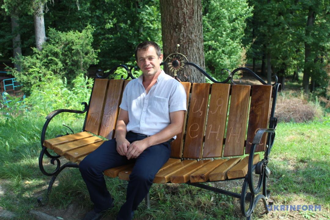 Михайлом Рогулич