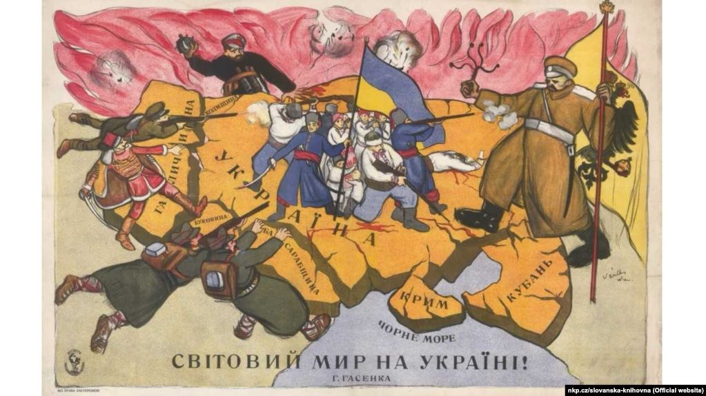 Kuban on the map of Ukraine, released in Vienna in 1919 or 1920 by the