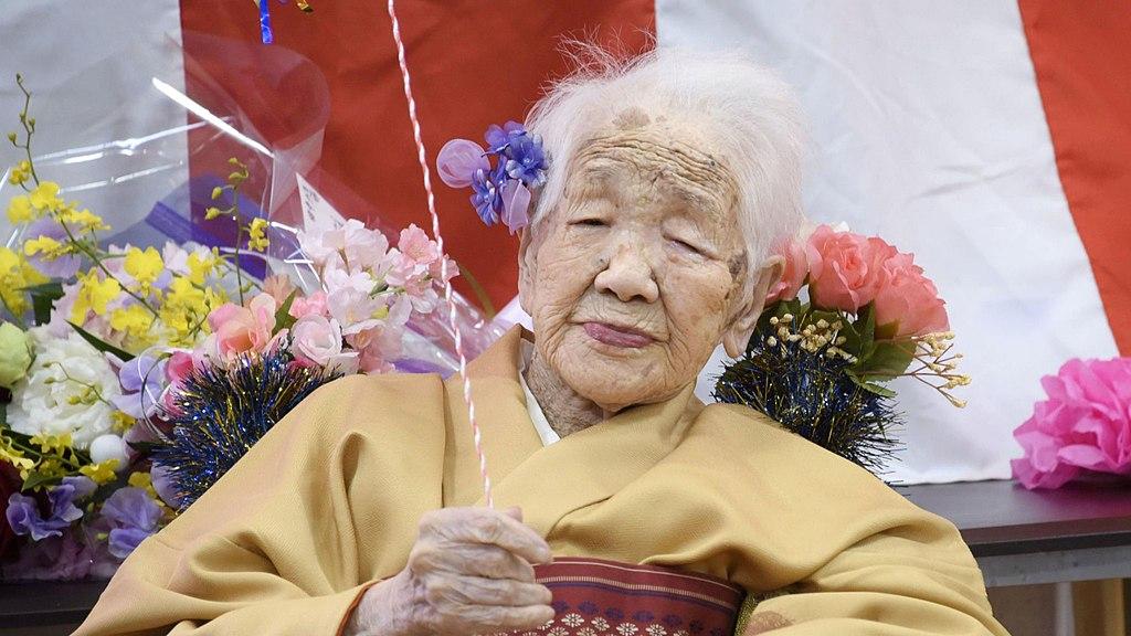 Танака Кане , Фото: Sky News