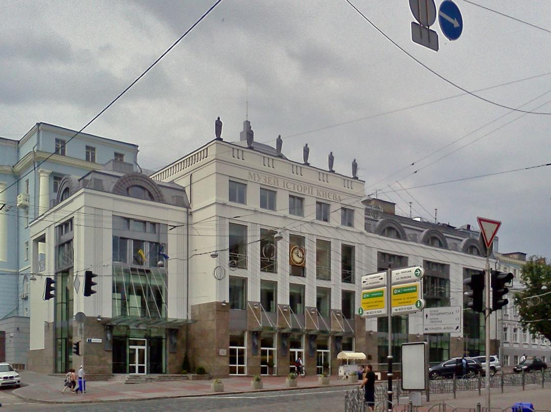 Фото: Kholodovsky