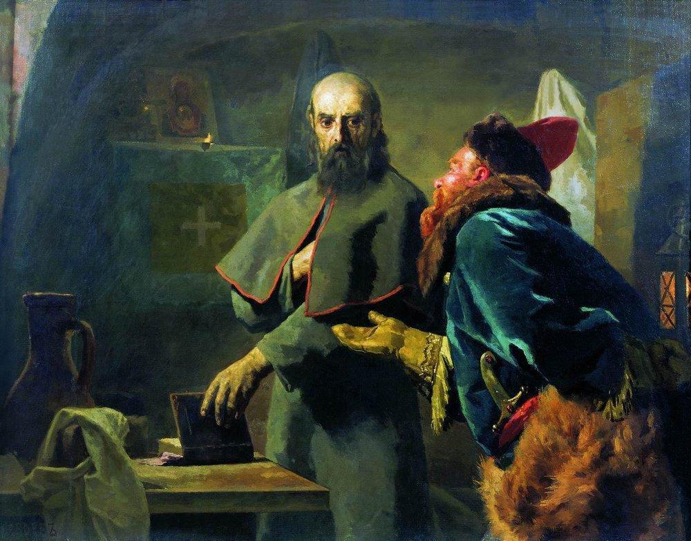 Останні хвилини митрополита. Картина М.Нєврєва