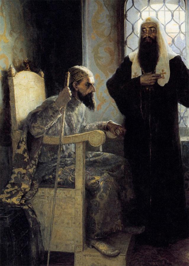 Митрополит Пилип і цар Іван Грозний. Картина О. Кузьміна