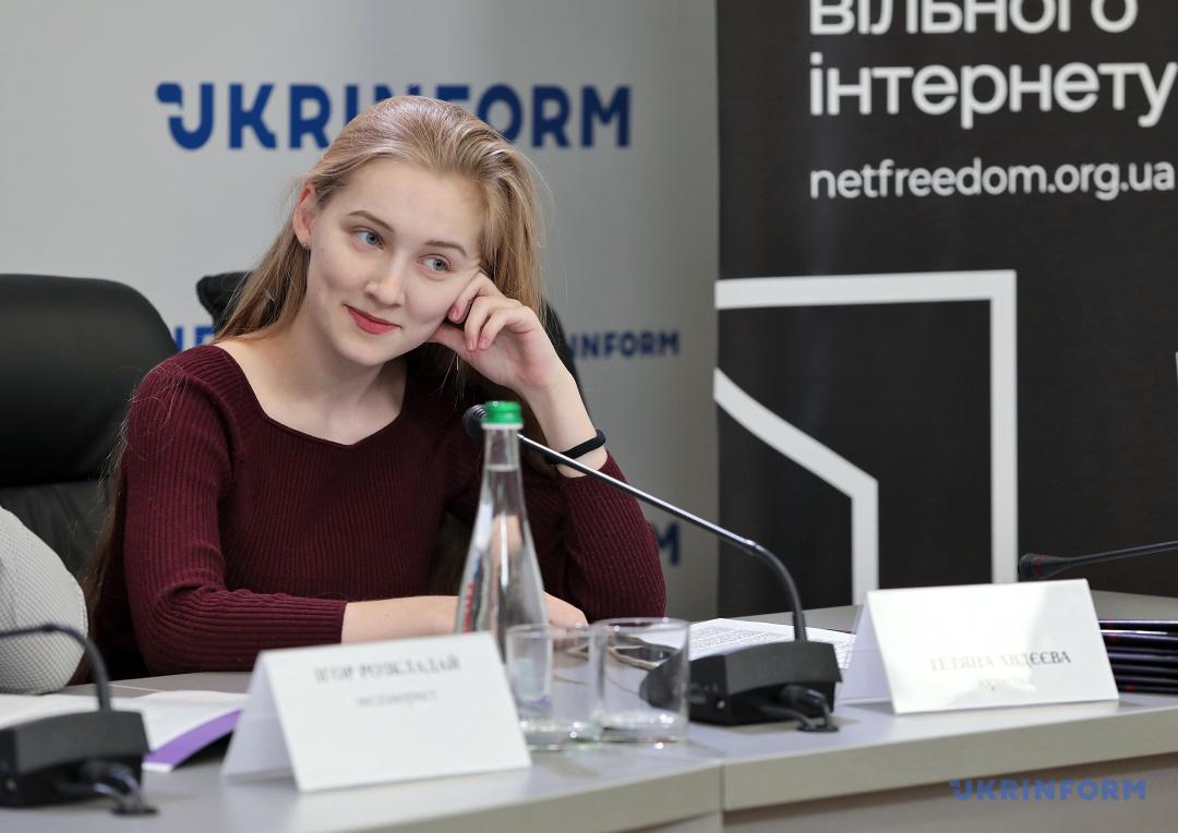 Тетяна Авдєєва
