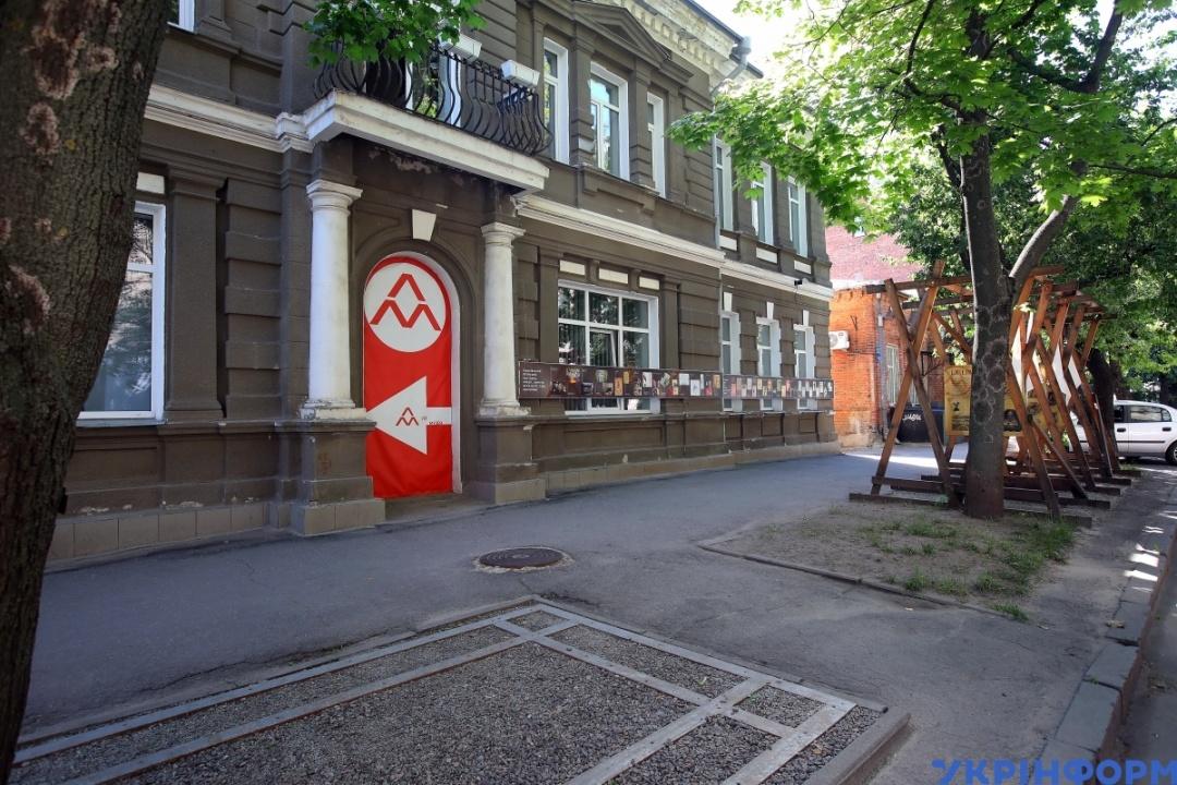 Будівля Харківського літературного музею