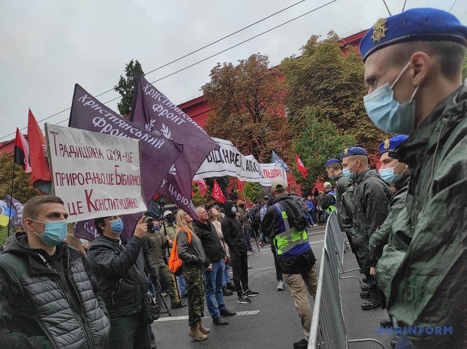 У Києві пройшов Марш рівності-2021 (ФОТО)