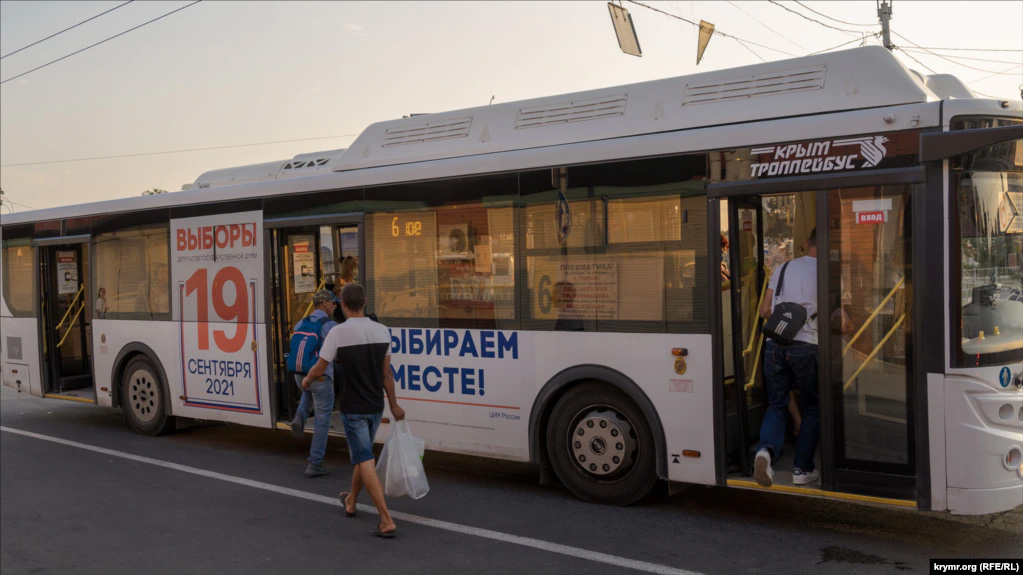 Крымский транспорт в предвыборные дни