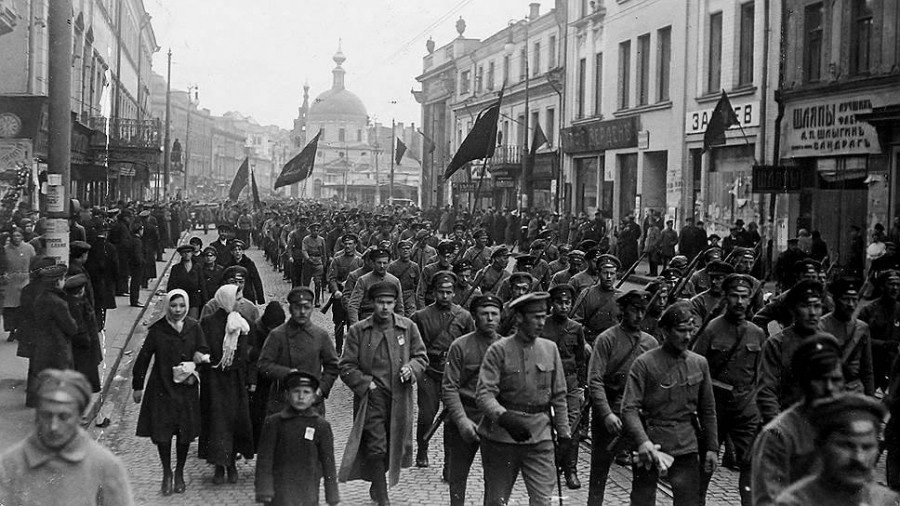 Революция 1917-го