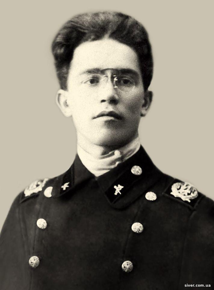 Аркадій Казка