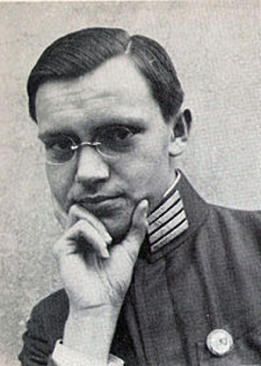 Володимир Кубійович