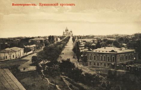 місто Новочеркаськ, 1880-ті рр.