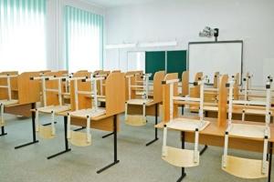 На Прикарпатье 759 школ и садиков приостановят учебный процесс - ОГА