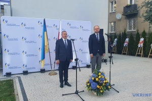Warszawa świętowała 30 rocznicę odzyskania niepodległości przez Ukrainę