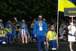 東京パラリンピックでのウクライナの獲得メダル98個