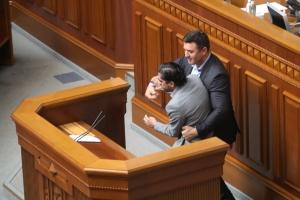 В Раде произошла потасовка между Леросом и Тищенко