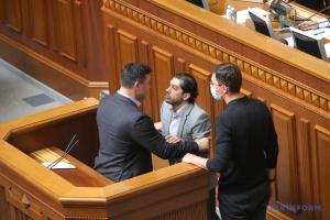 Комітет ВР не зміг ухвалити рішення щодо штовханини Лероса й Тищенка