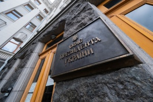 У проєкт бюджету заклали мільярд на діяльність Президента та його Офісу