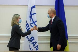 ウクライナ、国際復興開発銀行と総額4億ドル強の融資に合意