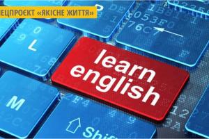 У Хмельницькому пенсіонерів безкоштовно навчають англійської